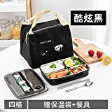 lunchbox bento box Lunch box anti-scalding students boys and girls lunch box cartoon stainless steel-Cool black four grid
