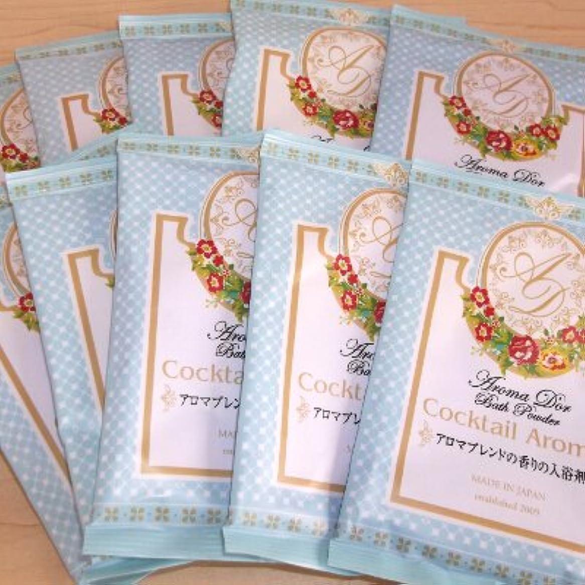 句分注する良性アロマドール アロマブレンドの香り 10包セット
