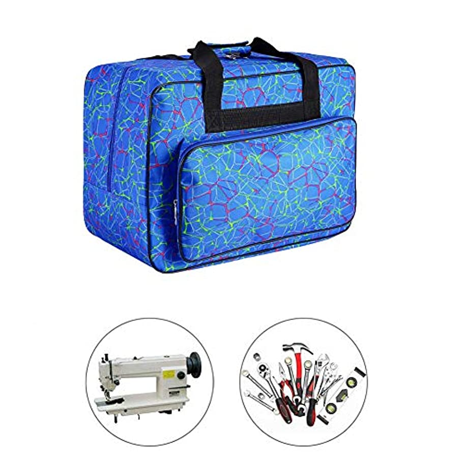 Sewing Machine Carrying Case Tote Bag,Universal Nylon Carry Bag, Universal Padded Storage Cover Carrying Case with Pockets and Handles (Blue_1) t020004334