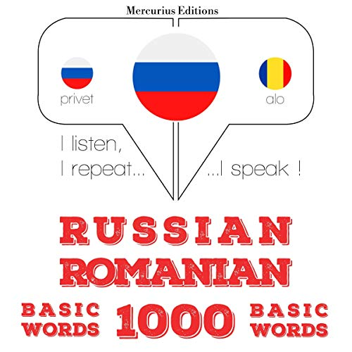 Russian - Romanian. 1000 basic words cover art