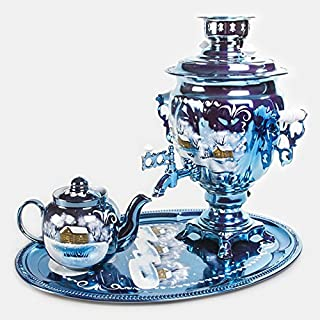 Snowy Night Electric Russian Samovar Tea Maker Set with Tray & Teapot