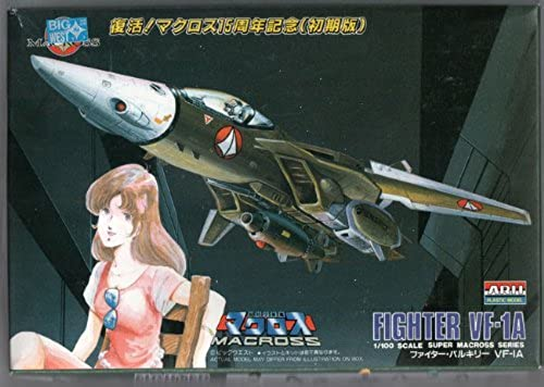 bienvenido a orden 1 100 100 100 Fighter Valkyrie VF-I back  15th Anniversary Macross (initial version) (japan import)  clásico atemporal