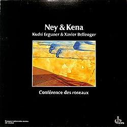 ネイとケナ アシの会議(FRANCE OCORA ORIGINAL,558637)(長岡鉄男の外盤A級)[民族音楽][LP盤]