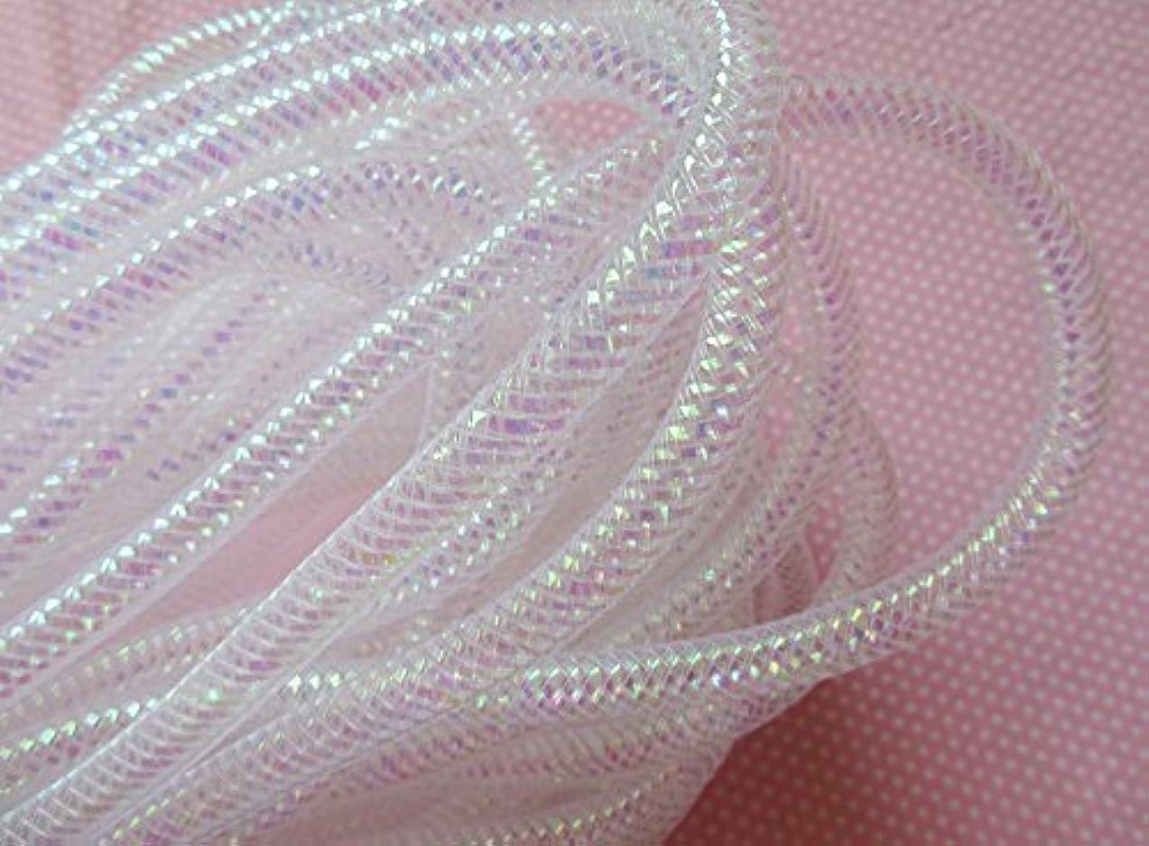 YYCRAFT 15 Yards Solid Mesh Tube For Craft Deco Flex for Wreaths Cyberlox Crin Crafts 8mm 3/8-Inch (Shinny White)