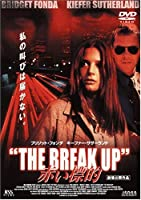 赤い標的 THE BREAK UP [DVD]