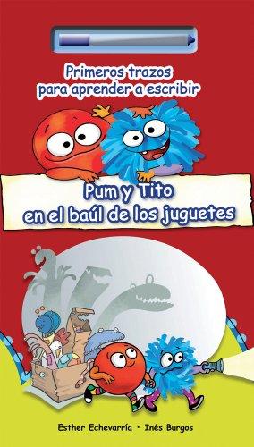 Pum y Tito en el baul de los juguetes (Infantil Y Juvenil)