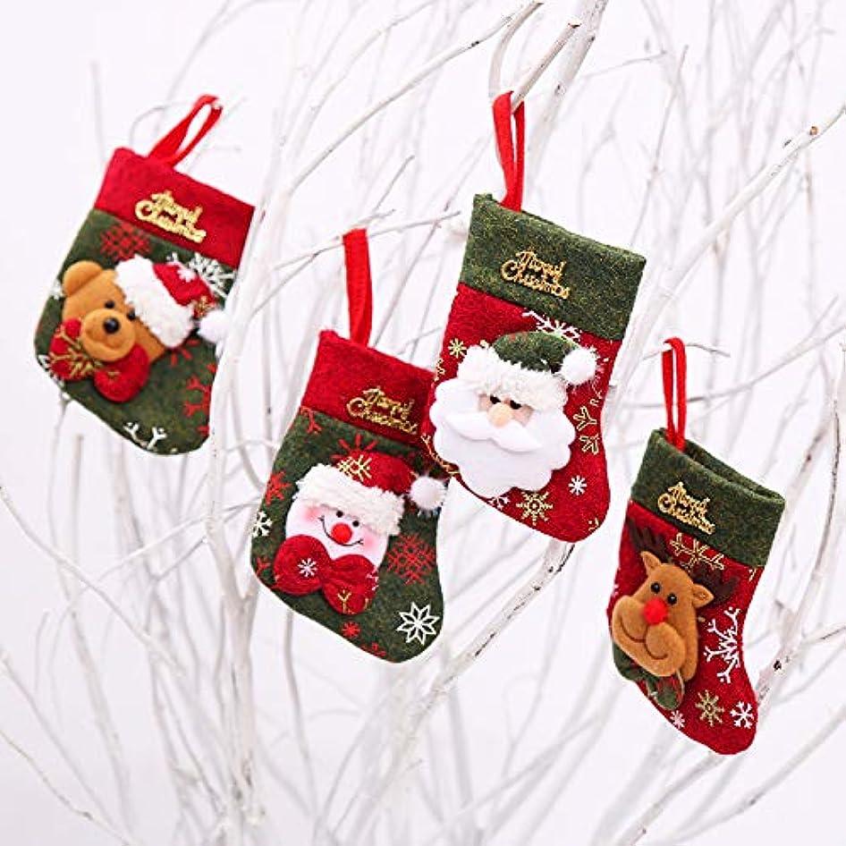 アラブスツールすきAnyasun クリスマス 靴下 ツリー飾り クリスマス ソックス かわいい 4点セット クリスマス プレゼント 袋 靴下 クリスマス ブーツ  お菓子入り ギフトバッグ クリスマスツリー 飾り 装飾 デコレーション Ays-SDJ001