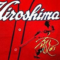 広島カープ 刺繍ワッペン 西川 シルエット2&サイン 応援 西川龍馬(赤)