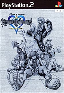 Kingdom Hearts Final Mix [Limited Edition] [Japan Import]