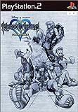 Kingdom Hearts Final Mix [Japan Import]