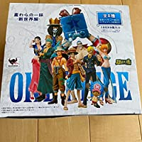 ONE PIECE ワンピース超造形魂 麦わらの一味 新世界編
