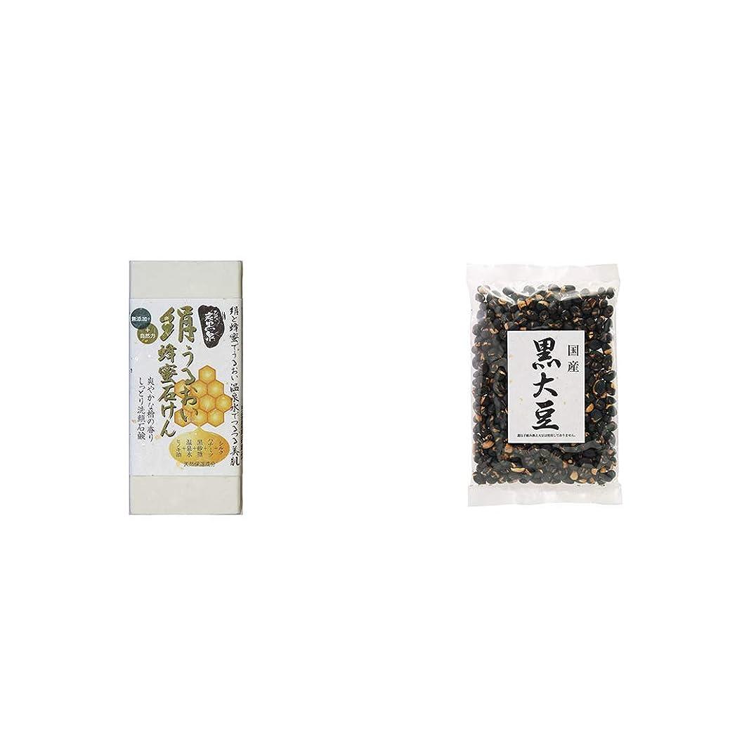 むしろ光景その間[2点セット] ひのき炭黒泉 絹うるおい蜂蜜石けん(75g×2)?国産 黒大豆(140g)