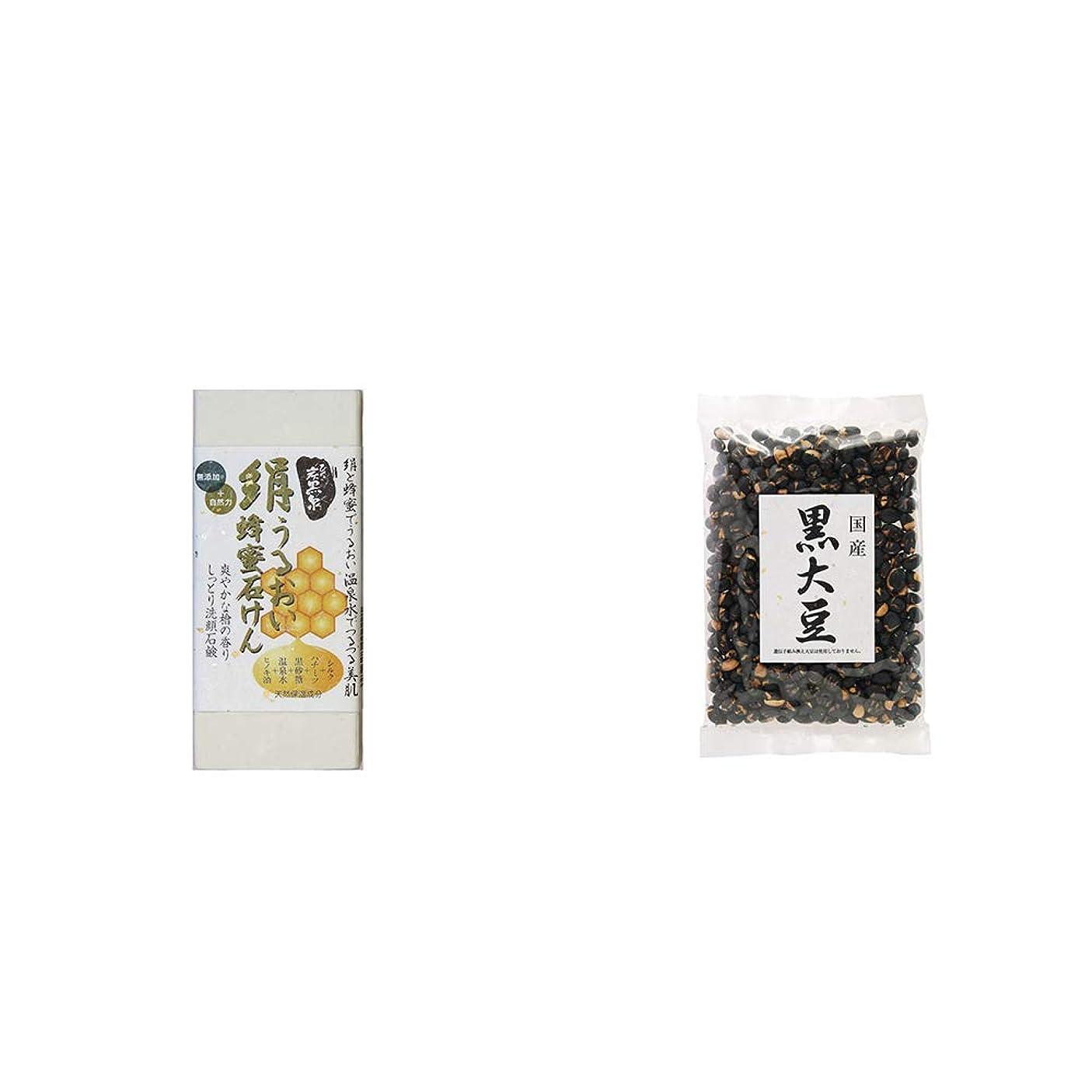 戦艦誤イチゴ[2点セット] ひのき炭黒泉 絹うるおい蜂蜜石けん(75g×2)?国産 黒大豆(140g)
