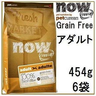 ナウ フレッシュ Grain Free アダルト 454gx6袋