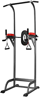Genki Multi-Function Power Tower Station Adjustable Strength 5-in-1 Training Equipment Home Gym Fitness Pull Up Bar Black
