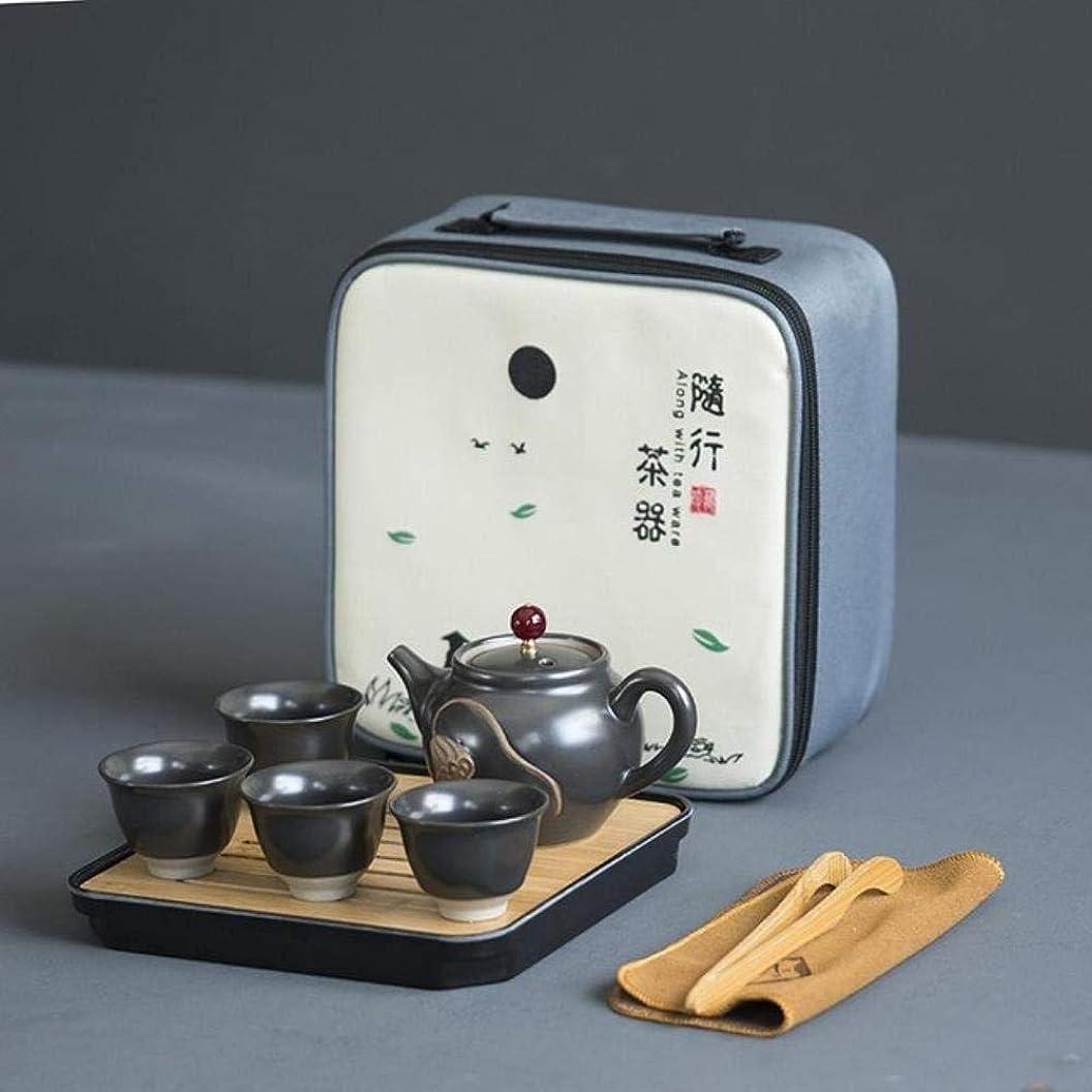 主観的予約一部陶器はバッグで茶道旅行茶器セラミックティーカップティーセット設定するポータブルトラベル茶、緑の芝生を設定します。,グレー