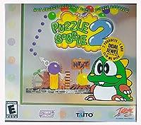 Puzzle Bobble/Puzzle Bobble 2 Dual Jewel Case (輸入版)