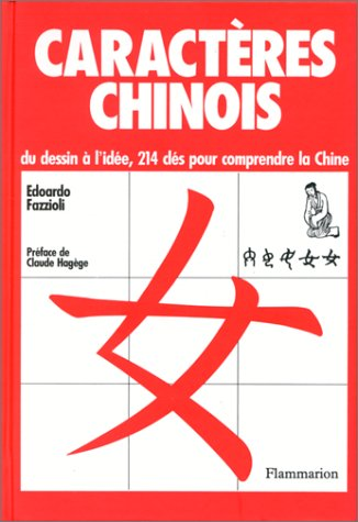Um8ebook caractres chinois by edoardo fazzioli jmsveze easy you simply klick caractres chinois book download link on this page and you will be directed to the free registration form after the free fandeluxe Gallery