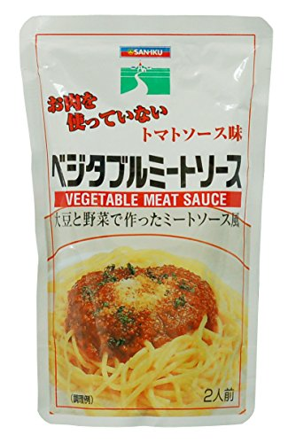 三育 ベジタブルミートソース トマト味
