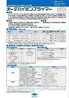 日本ペイント オーデハイポンプライマー 標準色 3.6kgセット 赤さび色