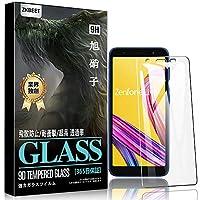 ASUS ZenFone Live (L1) ZA550KL フィルム 保護フィルム 保護シート 耐衝撃 平面対応 浮き防止 9H硬度 日本製素材旭硝子製 良質な 気泡なし 気泡ゼロ 3D Touch対応 貼り付け簡単 薄型 高透過率貼り直しが可能 高感度超耐久【ZKBEET】 (ASUS ZenFone Live (L1) ZA550KL, クリア) …