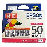 エプソン IC50シリーズ 純正インクカートリッジ ICM50 マゼンダ (M)