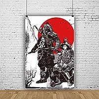 Qinunipoto ビニール 2.5x3m 日本の戦士 背景布 背景 背景幕 赤い太陽 枯れた枝 飛ぶ鳥 サムライソード 撮影布 写真 カスタマイズ可能な背景 和風 白い背景 商品撮影 人物撮影 写真スタジオの小道具 写真館用