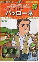 【種子】 Gusto Italia 丸ズッキーニ ズッキーナ・トンダ パッローネ トキタ種苗のタネ