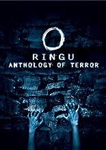 Ringu Anthology of Terror: (Rasen / Ringu / Ringu 2 / Ringu 0)