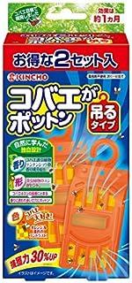 KINCHO コバエがポットン 吊るタイプ コバエ取り 2個入 殺虫成分不使用×4個