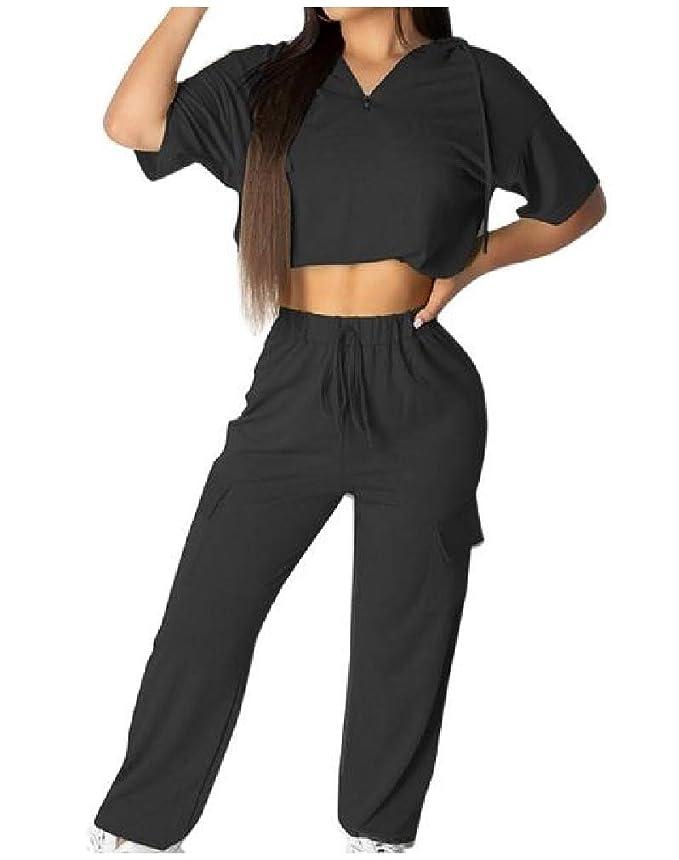 水素食事密接に女性固体レースアップフードアスレチックトリミングパンツとズボンの服