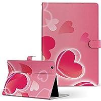 HUAWEI MediaPad M3 Huawei ファーウェイ メディアパッド タブレット 手帳型 タブレットケース タブレットカバー カバー レザー ケース 手帳タイプ フリップ ダイアリー 二つ折り ラブリー ハート m3-001620-tb