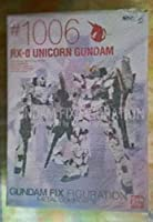 GUNDAM FIX FIGURATION METAL COMPOSITE ユニコーンガンダム