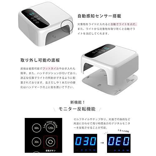 アルファメッド『UV/LED両対応充電式コードレスライト付きジェルネイルスターターキット(z-gelkit4)』