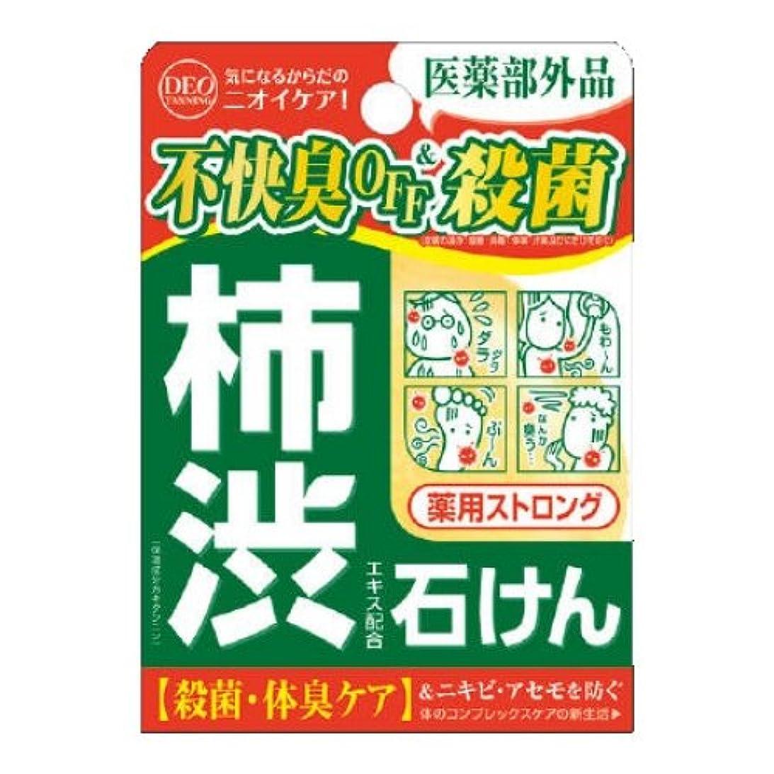 テンポ争い偽装するデオタンニング 薬用ストロング ソープ 100g (医薬部外品)
