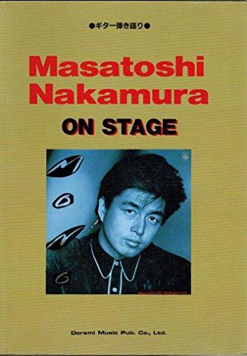 中村雅俊 オンステージ ギター弾き語りの詳細を見る