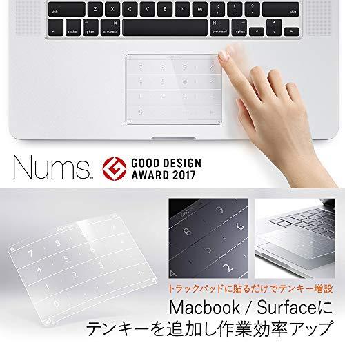 Nums『SurfaceProトラックパッドカバー』