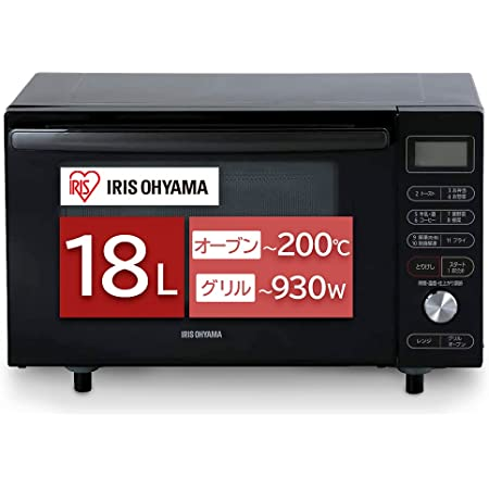 アイリスオーヤマ オーブンレンジ 18L フラットテーブル ヘルツフリー 自動メニュー トースト グリル ブラック MO-F1805-B