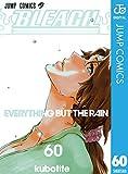 BLEACH モノクロ版 60 (ジャンプコミックスDIGITAL)