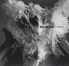 Do to the Beast by The Afghan Whigs (2014-04-13)