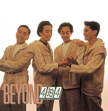 Beyond 4 Pai 4