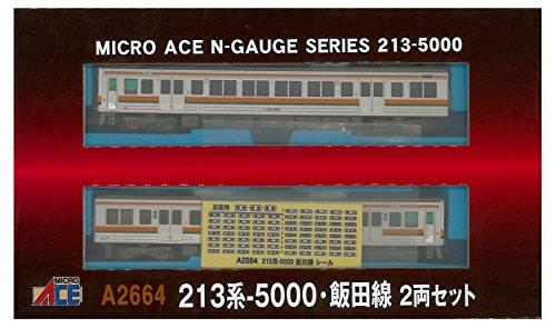 マイクロエース Nゲージ 213系-5000 飯田線…