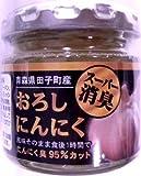 ちとせ食品販売 青森県田子町産 スーパー消臭おろしにんにく ビン 70g