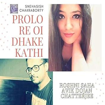 Prolo Re Oi Dhake Kathi