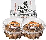 天皇献上の栄誉を賜る 日田醤油の金山寺みそ 300g×2個セット/ 角切り昆布が味の決め手 ひたしょうゆ
