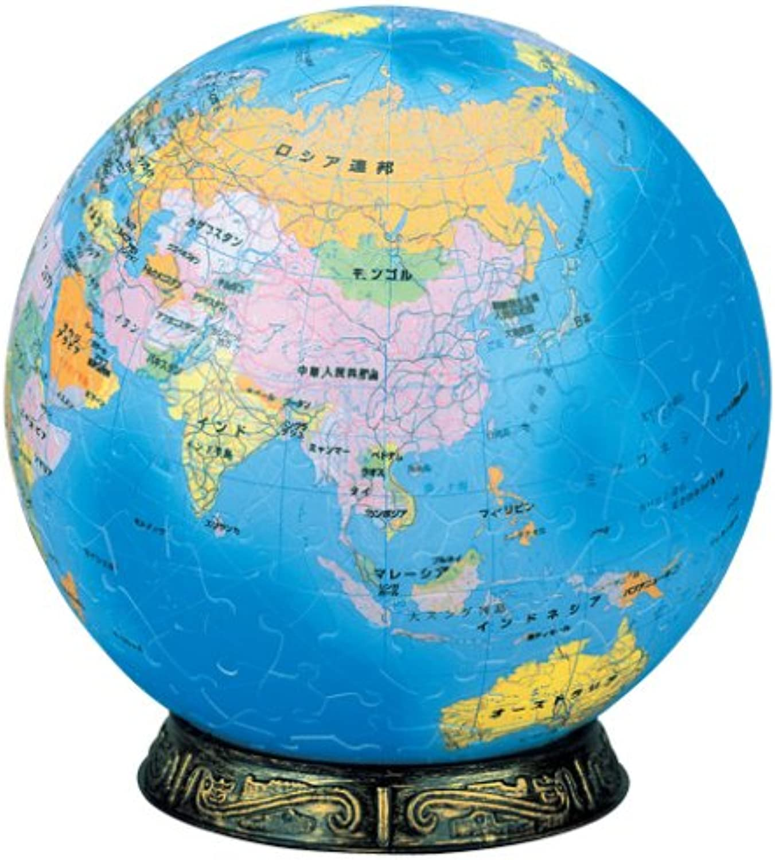3D-Kugel-Puzzle 240 Stck weltweit (japanische Version) 2024-103 (Durchmesser von ca. 15,2 cm) (Japan-Import)