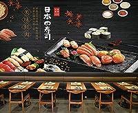 壁紙 壁紙工業用装飾日本寿司グルメレストラン黒背景壁紙壁画パペル-3D_350x245cm