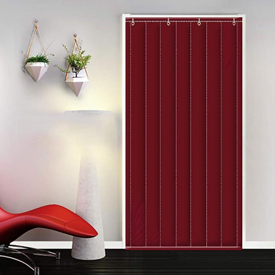 ホイスト熱意ゲージ停電 コットンカーテン, とろみ 防音仕様します。 ドアカーテン 冬 風防 空気条件 再利用可能なパーティション カーテン-レッド 100x220cm(39x87inch)