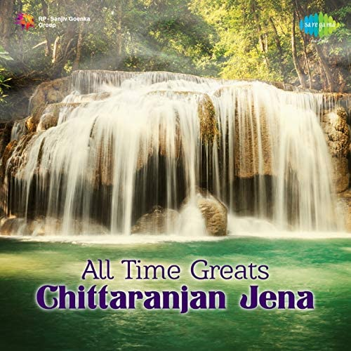 Chittaranjan Jena