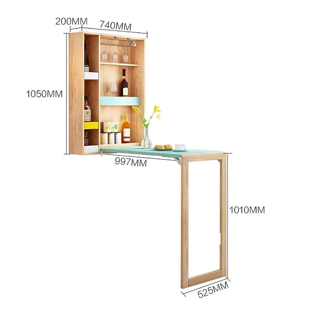 サンダース移動する確認する木製 折りたたみ 棚 スペースセーバーキッチンテーブルは、ウォールは、省スペースをインストールするワインキャビネット、重負荷折り畳み式の調査表、安定的かつ簡単に木製の机をマウント